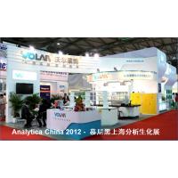陕西榆林市全钢通风柜生产厂家-VOLAB实验室家具华南品牌