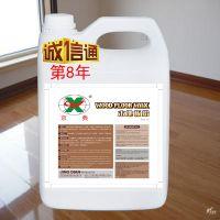 深圳家庭装实木地板蜡 别墅客房间木地板蜡 液体 抗刮痕防污渍