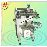 生产销售350R大型圆面丝印机,升降式丝印机,自动曲面丝印机