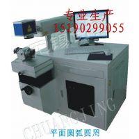 供应喷漆后激光打号打印机 半导体 光纤 激光打印机 武汉 无锡