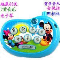 照相打地鼠王游戏机宝宝婴幼儿童早教益智玩具2-3-4岁/带音乐