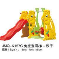 广州金米奇塑料小滑梯、长颈鹿滑道JMQ-K157c