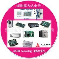连接器ADLINK Technology电子全系列集成电路 - IC 接线端子板