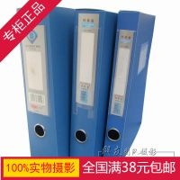 高级特价 背宽3.5cm档案盒 粘扣 档案袋 文件盒办公用品文具批发