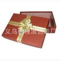 厂家直销纸盒加工 月饼盒 高档月饼盒 月饼盒包装 纸盒批发定做