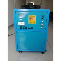 3P工业冷水机,电镀冷水机,激光冷水机,激光焊接机冷水机,注塑机冷水机