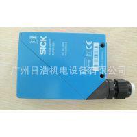 SICK光电传感器 WE24-2B333