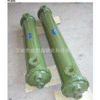 供应管式冷却器 液压油冷却 OR-600液压系统油冷却