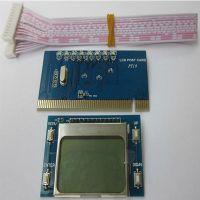 供应企业集采一个起批 PTI9中文主板诊断卡 电脑主板测试卡中英文两用