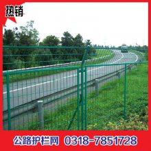 直销内蒙高速公路围网 通辽框架公路围栏网