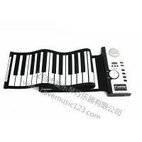 供应61键手卷电子琴 键盘 乐器 批发