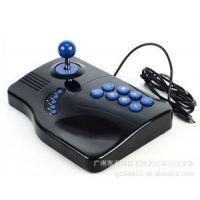 供应通威振动铁拳摇杆TP- U508II 游戏摇杆/USB摇杆/振动摇杆