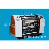 XFQ-900型热敏纸分切机