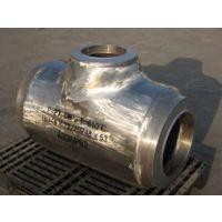 供应钢制三通,dn850*700*16三通尺寸,各种三通规格齐全
