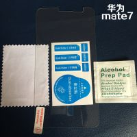 华为mate7钢化玻璃膜华为手机保护膜mate7防爆贴膜