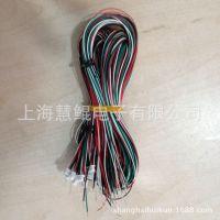 KSM    PH-4P线束间距1.25可订做端子线  专业定制PH线 库存
