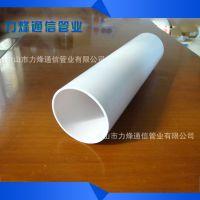 生产销售圆形白色自来水ABS管塑料管 食品级abs透明管