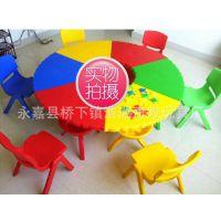 拼搭宝贝桌 塑料儿童桌 多功能幼儿园桌 方形桌 扇形桌 桌椅
