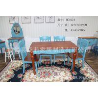 供应乡村餐桌 实木地中海餐台 吃饭桌子 套五餐桌 HC4024