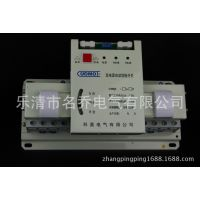 双电源自动转换开关CMQ2B-633P/50A微断型经济型施耐德型德力西型