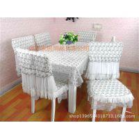 厂家直销餐椅垫餐椅套绣花蕾丝餐桌椅套家居家用 批发桌布椅子套