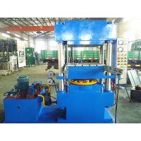 供应200吨继电器控制自动推拉平板硫化机
