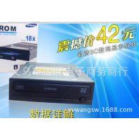 供应台式机电脑光驱 串口 SATA dvd光驱,电脑台式机DVD-ROM光驱