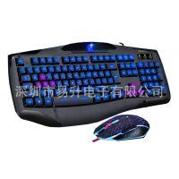 供应追光豹G12背光游戏键鼠套装[U+U]    USB键盘鼠标批发
