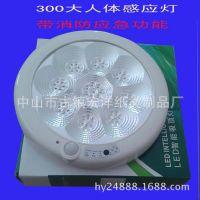 供应批发LED声控灯LED红外线人体感应灯人体感应 吸顶灯 led