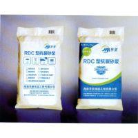 华美牌RDC型抗裂砂浆