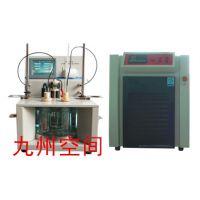 北京全自动发动机冷却液冰点测定仪生产/九州空间生产