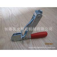 GN850钩式拉紧夹具 台湾嘉钢品牌快速夹钳 长春茗允现货长期批发