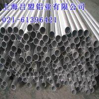 专业批发6061/6063高精度高强度,铝管,铝棒,厂家直销