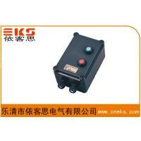 FQD-12A三防全塑电磁起动器_ 可控制交流50Hz,380V三相异步电动机的直接起动停止