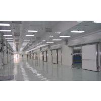 供应大型医药冷库,冷库设备安装