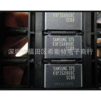 2014+原装厂家直销一级代理SAMSUNG品牌系列K9F2G08U0C-SCB0