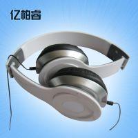 生产供应 魔音音乐头戴式耳机 diy高档头戴式耳机