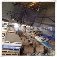 [上海阪采]现货供应5754-o铝板