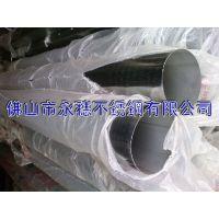 供应304不锈钢水管|佛山304不锈钢食品卫生用管用级水管|304不锈钢壁厚管