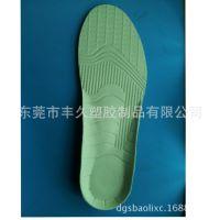 东莞工厂直销批发按摩粒防臭高弹耐磨海绵可裁剪透气运动鞋垫男士