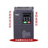 英威腾0.75KW通用型变频器 CHF100A CHF100-2R2G-4原装正品特价