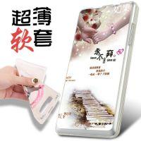 现货批发 魅族MX2保护套 手机壳 彩绘手机套  MX2硅胶保护套 软壳