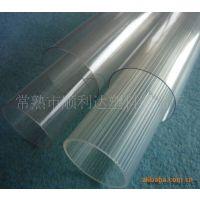 透明塑料包装管