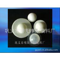 供应节约能源净化环境液面覆盖球【巩义明阳净水填料厂】