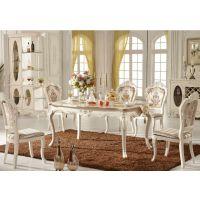 诗兰朵新款 法式古典实木餐桌 高端餐厅家具家用餐桌CZ028