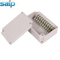 赛普产内带10位端子的接线盒 铜接线端子盒 防水端子盒 赛普品牌