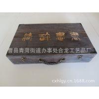 厂家供应精美包装礼品盒 饰品包装盒纸盒子批发 颜色可选
