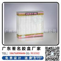 定做pvc透明包装盒 卡套塑料盒子 pvc彩盒 PVC折盒 塑料盒