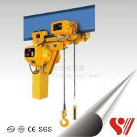 HHSY低净空环链电动葫芦超低式链条提升机1/2/3/5t吨3m米大量现货