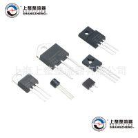 上海上整 双向可控硅 晶闸管 BTA,ST,600-1200V